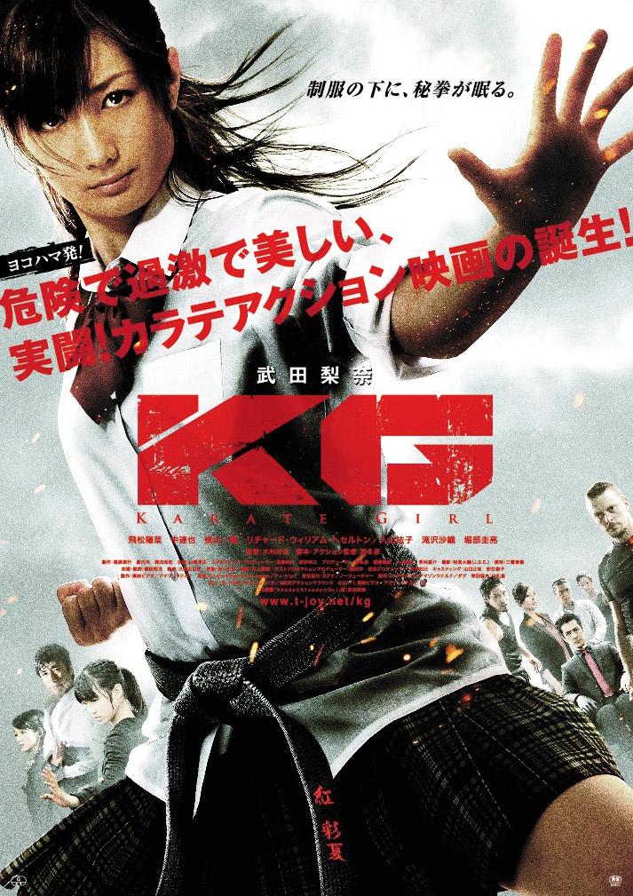 kg_poster