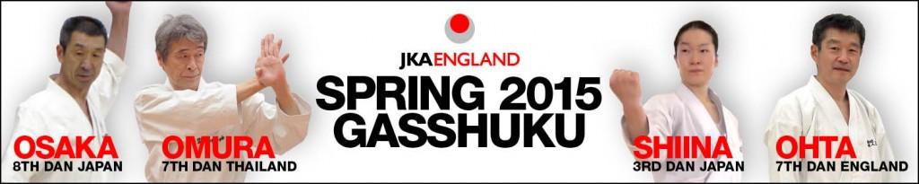 JKA_SPR2015_Gasshuku2_W1500xH300px